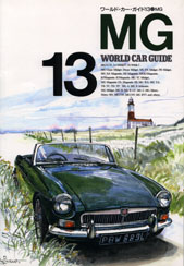 MG World Car Guide 13